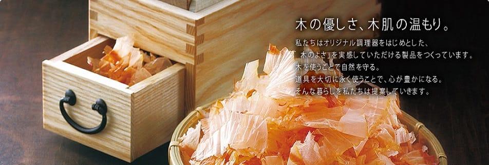 フルーツ通販|キッチン用品通販【新潟特産品専門店】